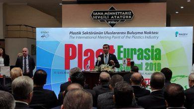 Photo of حضور فعال شرکت های ایرانی در نمایشگاه پلاست استانبول