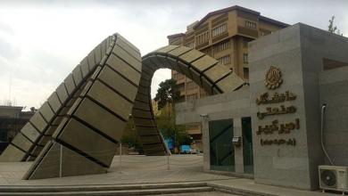 فعالیت ۲ شتاب دهنده حوزه معدن در دانشگاه امیرکبیر