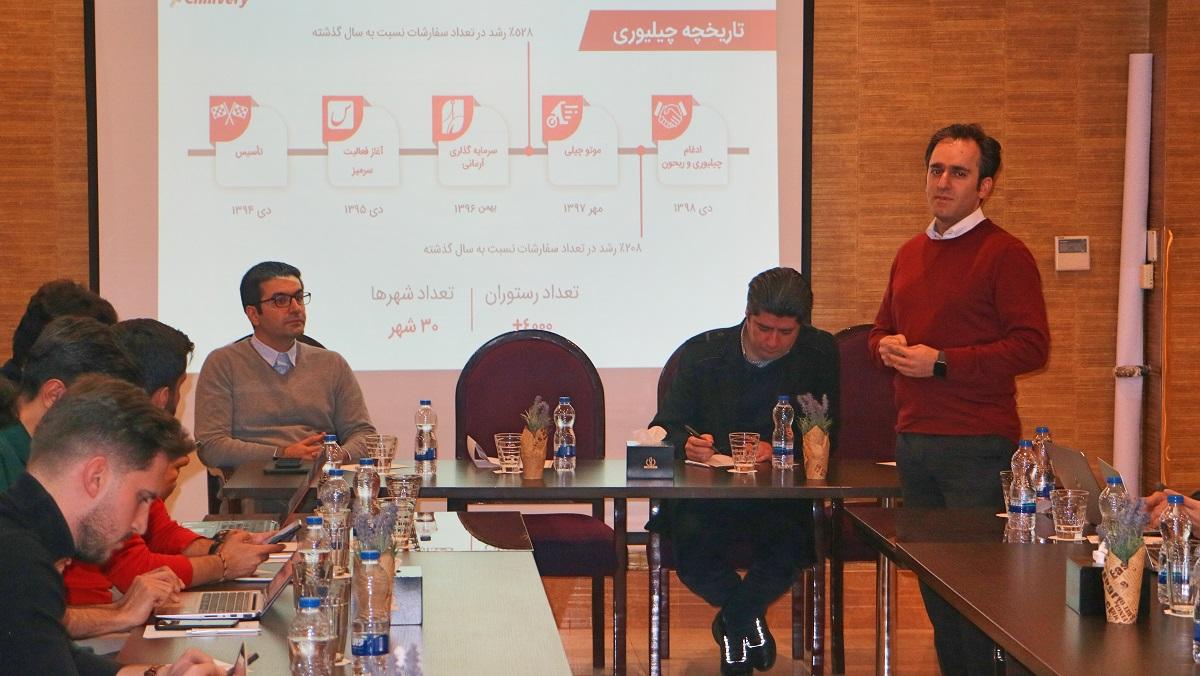 مدیران دو مجموعه ریحون و چیلیوری در کنفرانس خبری به سوالات خبرنگاران حول موضوع ادغام دو مجموعه پاسخ دادند.