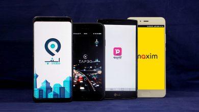 Photo of اسنپ یا تپسی ! کدام تاکسی اینترنتی بهتر است ؟