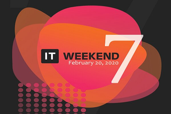 برگزاری هفتمین جشنواره فناوری اطلاعات
