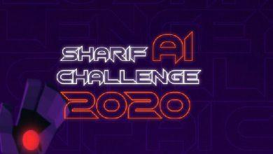 بیش از ۴۰۰ تیم در نبرد هوش مصنوعی شریف ثبت نام کردند