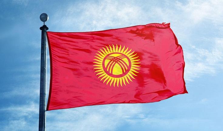 قرقیزستان؛ میزبان زیست بوم فناوری و نوآوری ایران