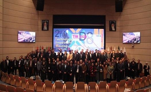 مراسم افتتاحیه دومین نشست سرمایه گذاری فناوری برگزار شد