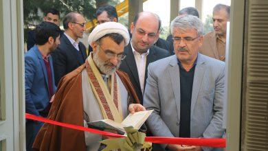 Photo of مرکز نوآوری علوم انسانی و اجتماعی دانشگاه شهید بهشتی افتتاح شد