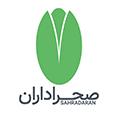 معرفی استارتاپ صحراداران، شبکه آنلاین خرید مستقیم پسته از صحرادار