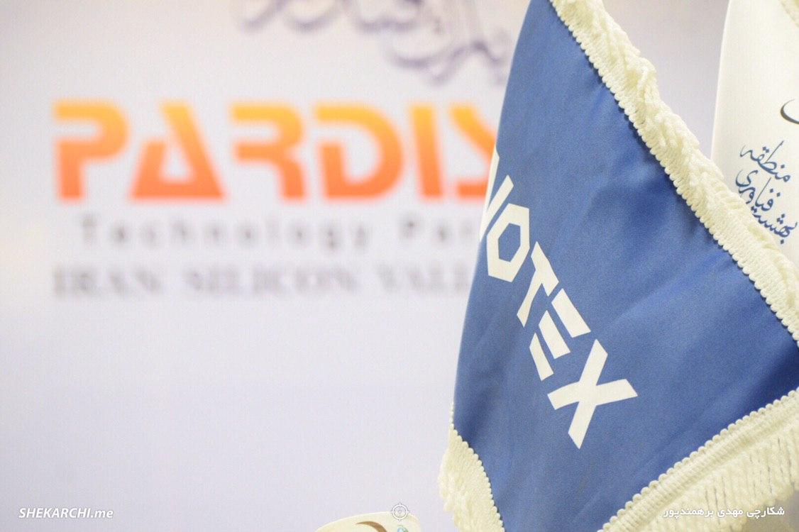برترین استارتاپ های ساری در رویداد آنلاین اینوتکس پیچ مشخص شدند
