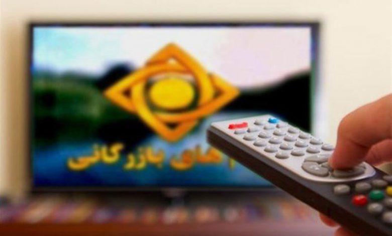 برخورداری دانش بنیان ها از امتیاز اضافه پخش آگهی در رسانه ملی