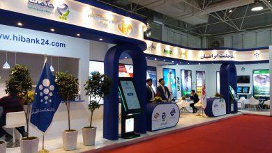 Photo of پاویون شرکتهای دانش بنیان در نمایشگاه بورس ، بانک برپا می شود