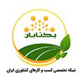 معرفی استارتاپ یکتابان، شبکه تخصصی کسب و کارهای کشاورزی