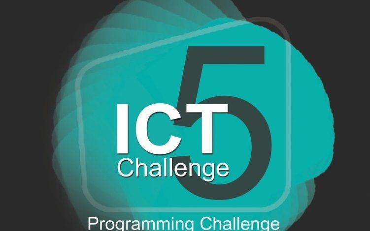 پنجمین دوره مسابقات ICT Challenge دانشگاه صنعتی شریف برگزار می شود