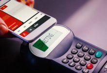 Photo of برترین مدل های پرداخت دیجیتالی در سال 2020