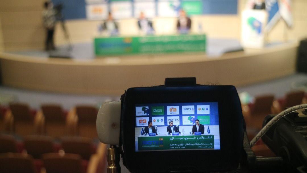 نشست خبری نهمین نمایشگاه بین المللی نوآوری و فناوری (اینوتکس 2020)