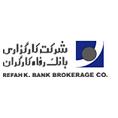 کارگزاری بانک رفاه کارگران
