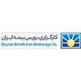 کارگزاری بورس بیمه ایران