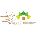 کارگزاری سرمایه گذاری ملی ایران