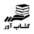 معرفی کتاب آور، پلتفرم فروش بی واسطه کتاب (مختص ناشران)
