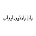 معرفی استارتاپ بازار آنلاین ایران، پلتفرم بازاریابی و تبلیغات کالا ،فروش اینترنتی کالا