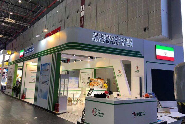 دانش بنیان های ایرانی در نمایشگاه واردات چین حضور پیدا می کنند