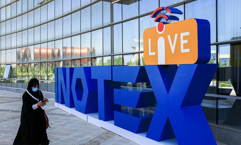 آغاز نمایشگاه نوآوری و فناوری «اینوتکس۲۰۲۰»
