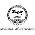 فضای کار اشتراکی جهاد دانشگاهی صنعتی شریف