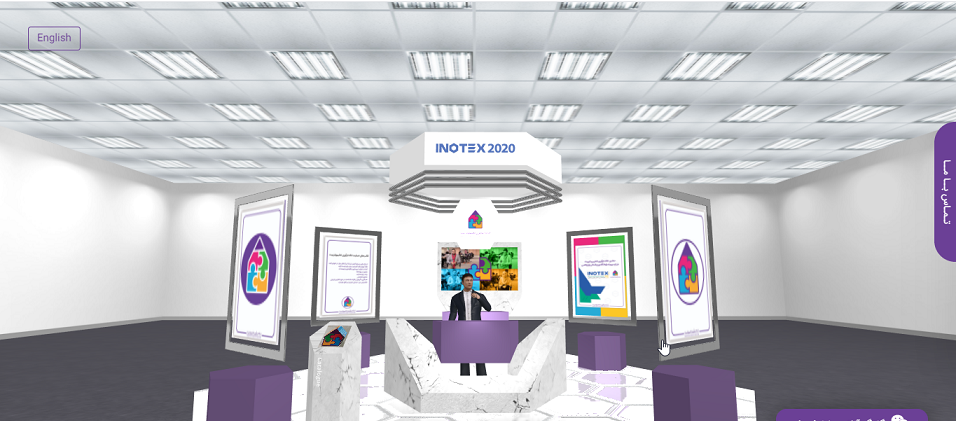 حضور خانه نوآوری تعلیم و تربیت در نهمین نمایشگاه بین المللی نوآوری و فناوری اینوتکس 2020