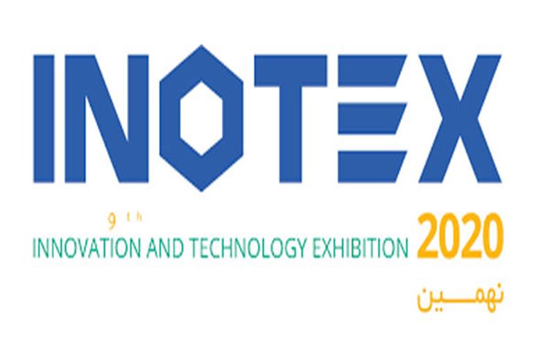 مشارکت بالای استارتاپ ها در اولین نمایشگاه مجازی کشور در حوزه فناوری