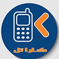 معرفی استارتاپ کاراتل، اپلیکیشن خدمات منزل و مشاغل تلفن ثابت