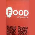 معرفی استارتاپ فود بوکینگ، پلتفرم آنلاین درون رستوران و برون رستوران