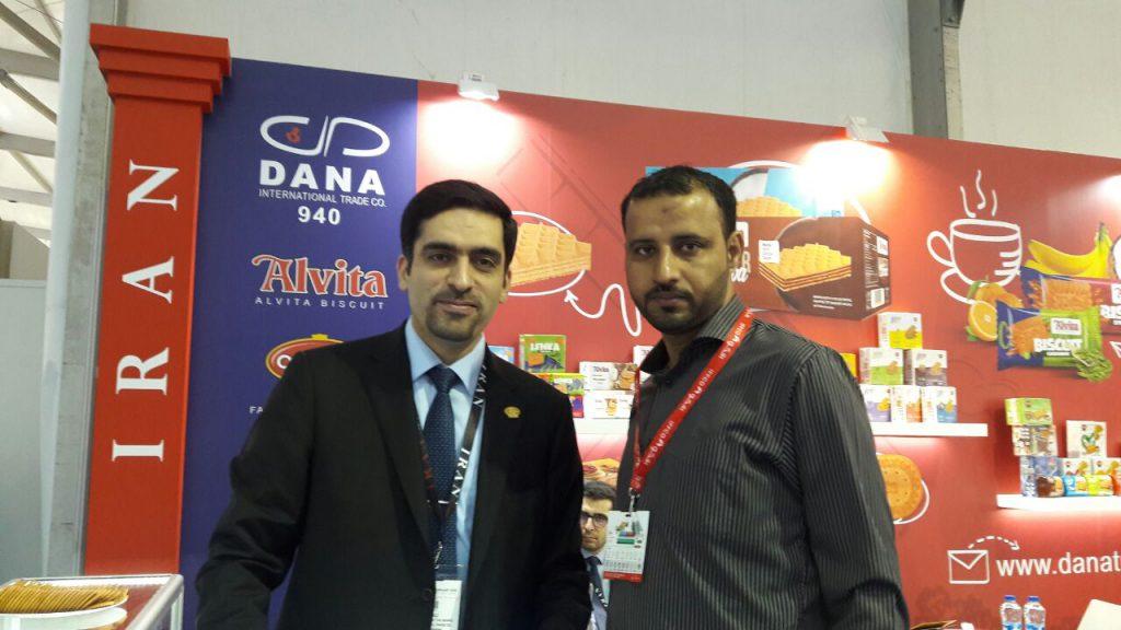 بنیانگذار شرکت مدیریت صادرات دانا