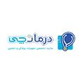 معرفی استارتاپ درمانچی، سایت تخصصی بررسی و فروش کالا و تجهیزات پزشکی