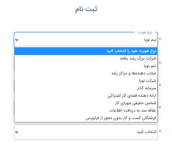 سایت ایران نوآفرین