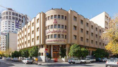 Photo of معرفی هتل پارسیان شیراز