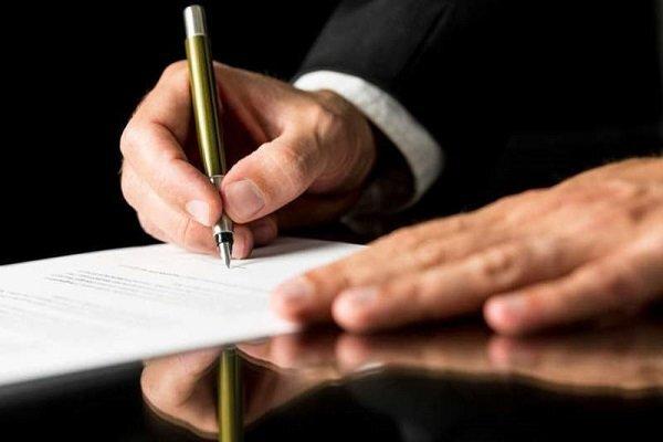 تفاهم نامه بین استارت آپ ها و بانک های کشور منعقد شد