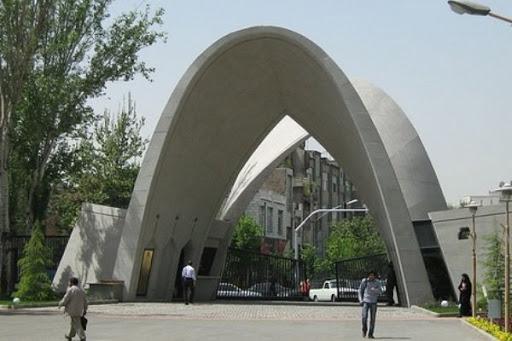 ۲ مرکز نوآوری در دانشگاه علم و صنعت افتتاح می شود