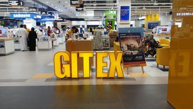 Photo of اعزام یک هیات تجاری و فناور ایرانی به جیتکس ۲۰۲۰