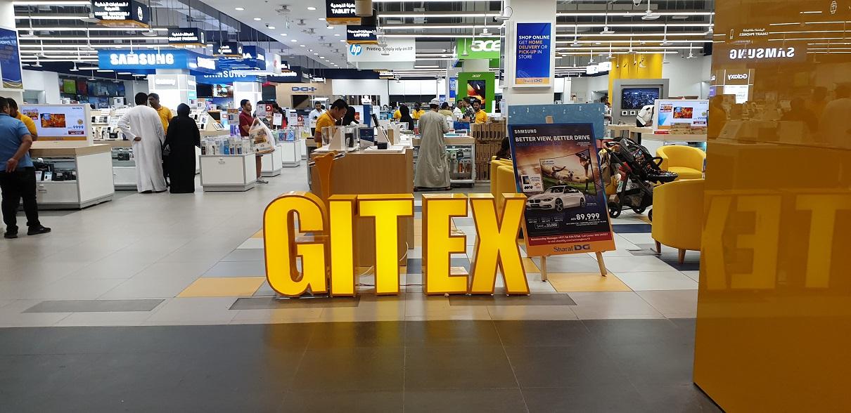 اعزام یک هیات تجاری و فناور ایرانی به جیتکس ۲۰۲۰