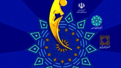برگزاری جشنواره ملی فن آفرینی شیخ بهایی ۲۸ و ۲۹ آبان ماه
