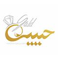 معرفی استارتاپ گالری حبیبی، فروشگاه آنلاین طلا و جواهر و اکسسوری