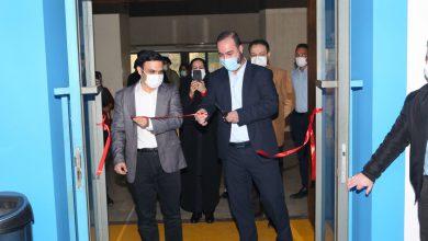 افتتاح شعبه دوم فضای کار اشتراکی «کارمانا»