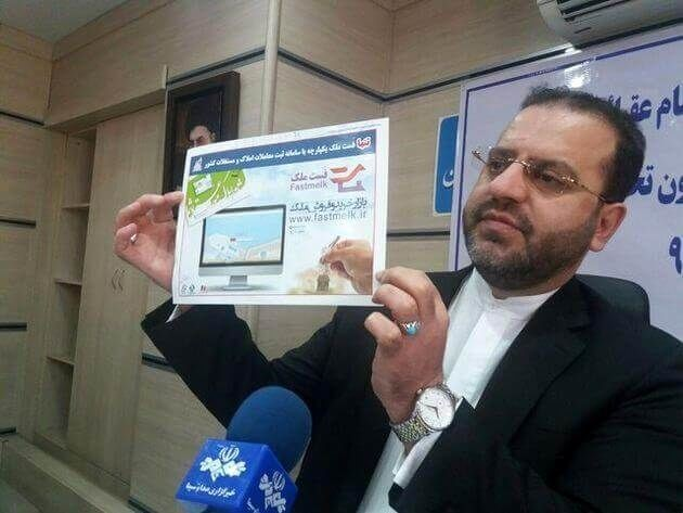 بررسی عملکرد اتحادیه املاک تهران در ماجرای حذف قیمت های خودرو و مسکن از پلتفرمهای آنلاین