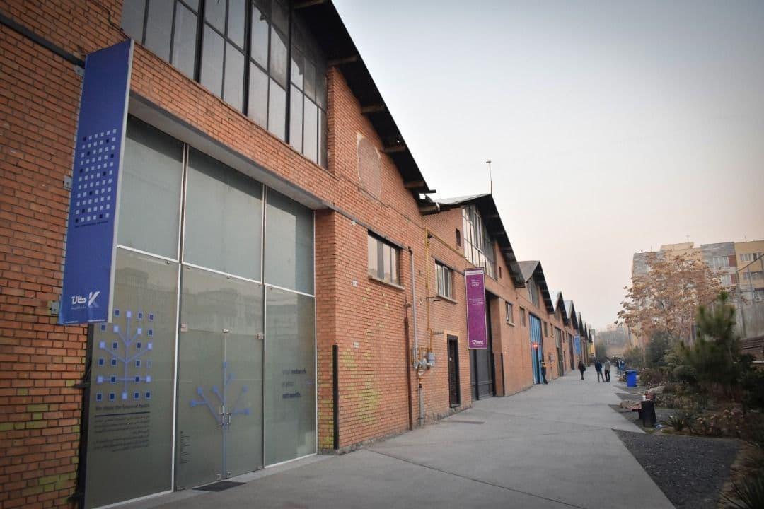 تبدیل کارخانه متروکهای با سرمایه گذاری سرآوا به خانه استارتاپ ها