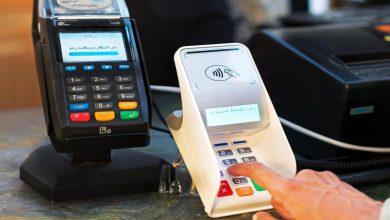 کد مالیاتی برای متقاضیان جدید درگاه پرداخت، به صورت خودکار دریافت می شود