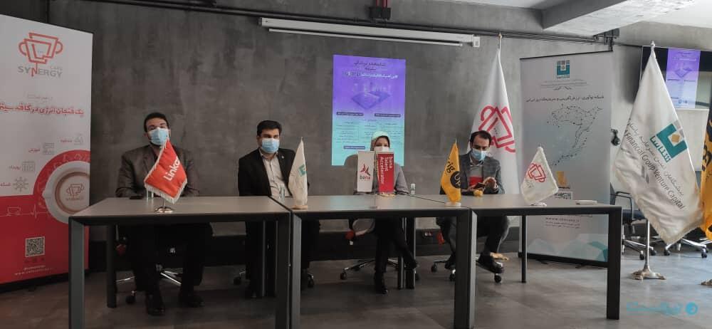 اولین رویداد «تریگ کمپ» در حوزه اینترنت اشیا برگزار میشود