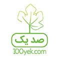 معرفي استارتاپ صد یک، سایت ارائه مستقیم محصولات ارگانیک کشاورزی از کشاورز به مصرف کننده