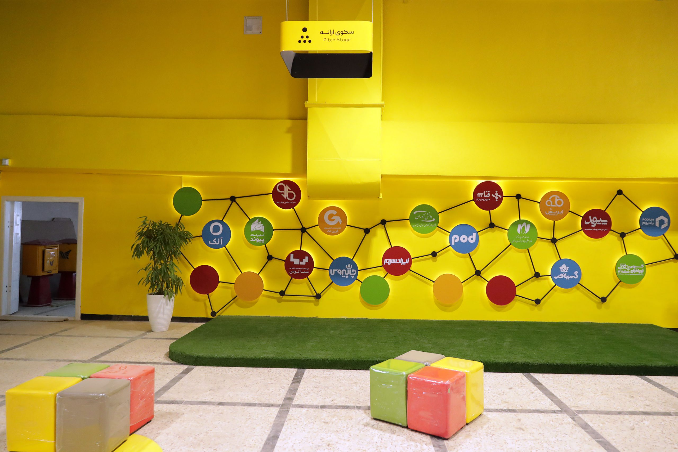 مرکز نوآوری محتوای دیجیتال نیتک