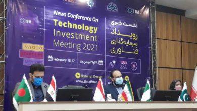 ۴۰ سرمایهگذار در سومین نشست سرمایه گذاری فناوری حضور یافتند