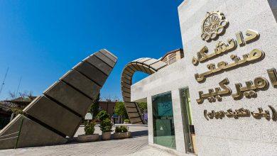 افتتاح صندوق پژوهش و فناوری دانشگاه امیرکبیر