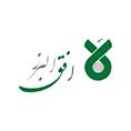 معرفی شرکت افق البرز