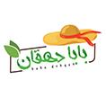 معرفي استارتاپ بابادهقان، فروشگاه آنلاین خرید محصولات کشاورزی از کشاورز